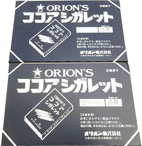オリオン ココアシガレット 1箱30個入 × 2箱(計60個)セット (ミニシール付き)