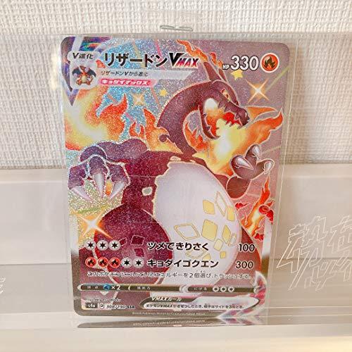 ポケモンカードゲーム PK-S4a-308 リザードンVMAX SSR