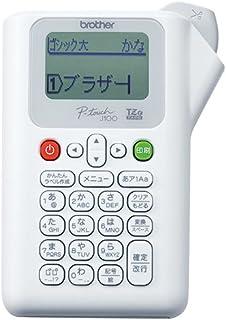 ブラザー工業 ラベルライター P-touch J100 ホワイト PT-J100W