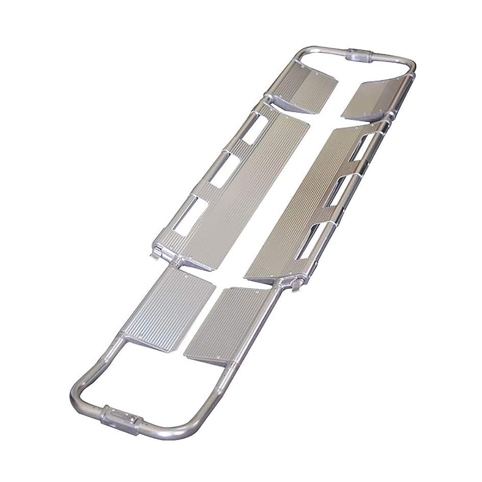 石灰岩横たわるアブストラクト医療用緊急ストレッチャー、アルミニウム合金伸縮式脊椎ボードストレッチャー固定キット軽量スクープタイプの患者移送