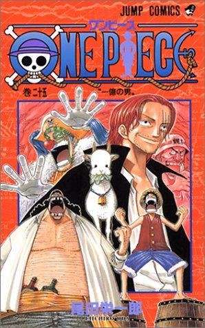 ONE PIECE 25 (ジャンプコミックス)の詳細を見る