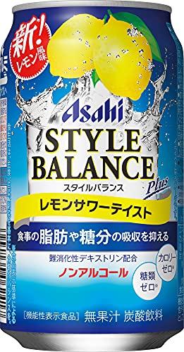 アサヒビール スタイルバランス レモンサワーテイスト350ml×24本