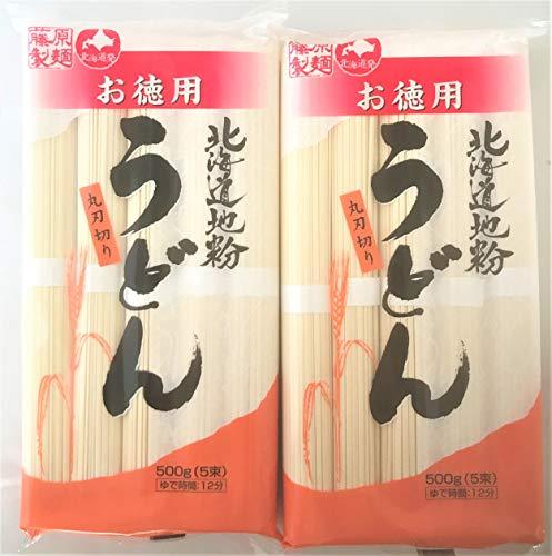 うどん 乾麺 国産小麦 うどん 乾麺 北海道 うどん 500 g(5束)×2袋 饂飩 藤原製麺