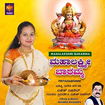 Mahalakshmi Baramma