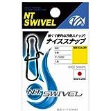 NTスイベル(N.T.SWIVEL) ナイススナップ クロ #0
