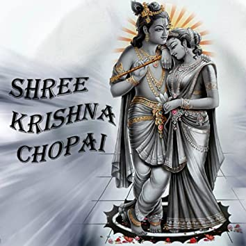 Shree Krishna Chopai