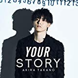 YOUR STORY(Untouchable love/WARNING/AIRPLANE)