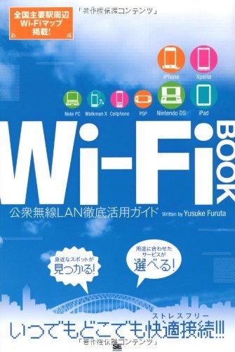 Wi-Fi BOOK