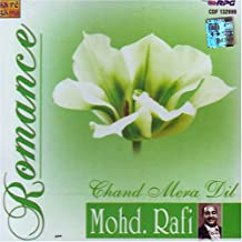 Romance-chand mera dil-mohd.rafi indian/movie songs/hit film music/collection of songs/romantic,emotional songs/Rafi