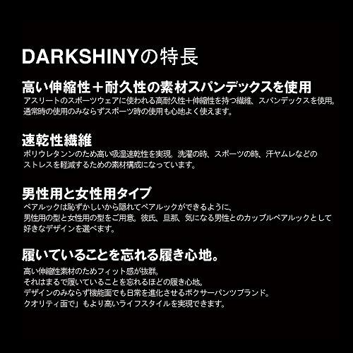 DARKSHINY(ダークシャイニー)『Men'sBoxerPantsDenim』
