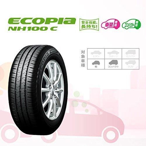 ブリヂストン『ECOPIA(エコピア) NH100C』