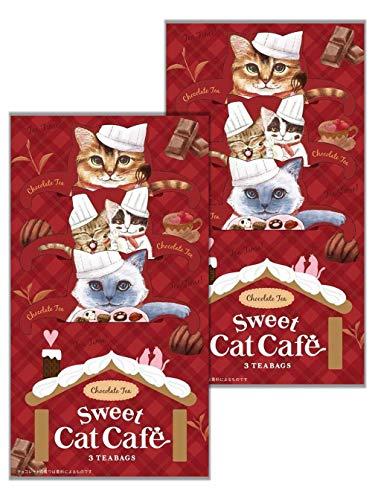 キャットカフェ チョコレートティー ティーバッグ 1個(3TB入り)×2個セット チョコ バレンタイン