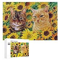 ひまわりと猫2 300ピースのパズル木製パズル大人の贈り物子供の誕生日プレゼント