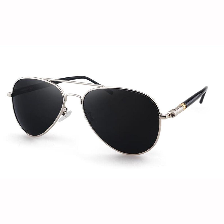 極地面倒一晩TM 旅行 屋外 サングラス 抗UV 保護 男性/男性 軽量 レトロ 人 眼鏡 (色 : シルバー しるば゜)