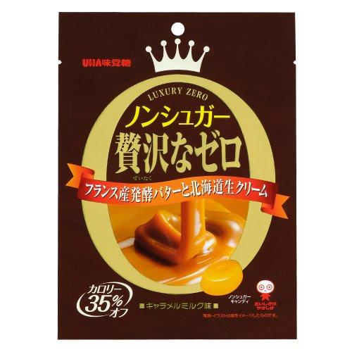 ノンシュガー 贅沢なゼロ キャラメルミルク味 6袋