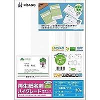 (まとめ買い) ヒサゴ 名刺用紙 再生紙名刺 A4 10面 標準サイズ ハイグレード 100シート入 EC02 【×3】