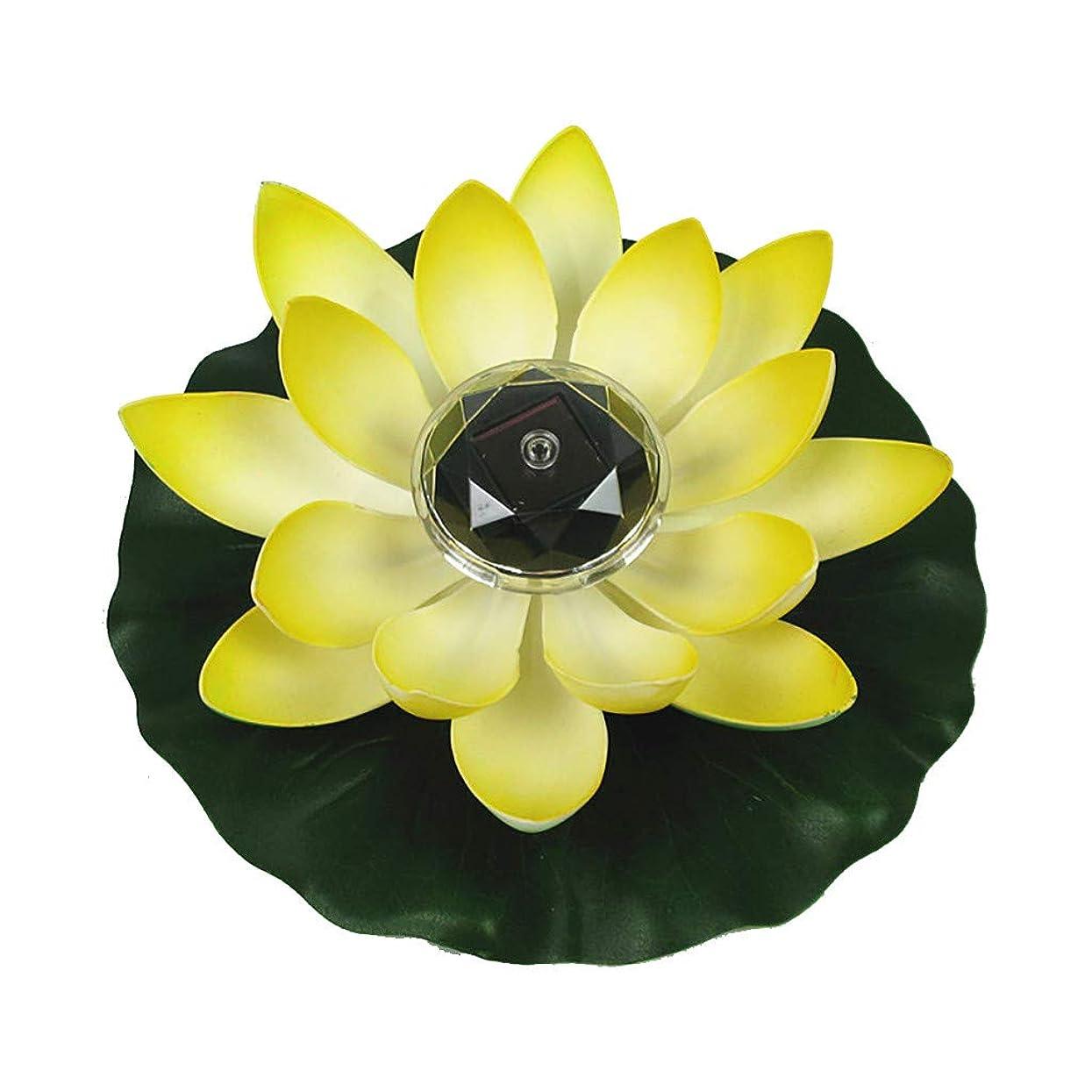 蓮花 ロータスライト フローティング 蓮の花 造花 ソーラー充電 太陽電池式 LEDライト 7色変換 色が自動的に変わる 夜間自動点灯 お祈 水に浮かべる 庭園 プール 装飾ライト (イエロー)