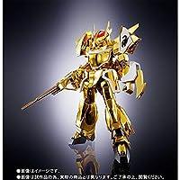 魂SPEC×HI-METAL R ザカール 蒼き流星SPTレイズナー