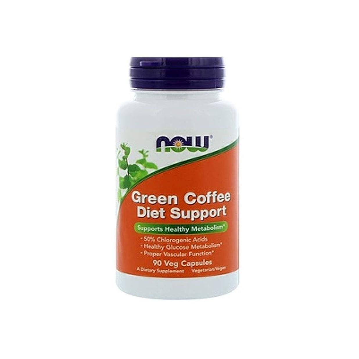 最初に電圧感性[海外直送品] ナウフーズ グリーンコーヒー ダイエットサポート(クロロゲン酸含有) 90粒