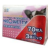 ネオ・ルーライフ ネオウェッティ ウェットティッシュ ペット用 70枚入×3個 (まとめ買い)