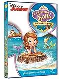 La Princesa Sofía: El Palacio Flotante [DVD]