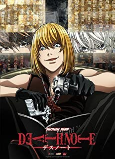 Great Eastern Entertainment Death Note Mello Wall Scroll, 33 by 44-Inch by Great Eastern Entertainment