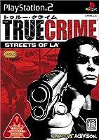 トゥルー クライム -STREETS OF L.A.-