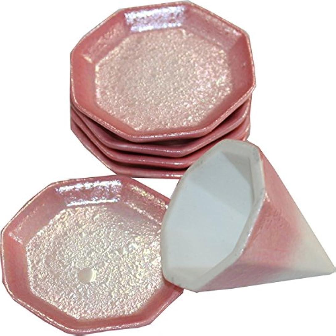 カストディアン指定大風水で吉とされる八角形 彩華 カラー八角盛り塩セット(八角皿5枚+盛塩固め器) 色:ピンク