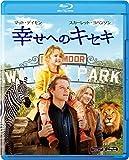 幸せへのキセキ [AmazonDVDコレクション] [Blu-ray] image