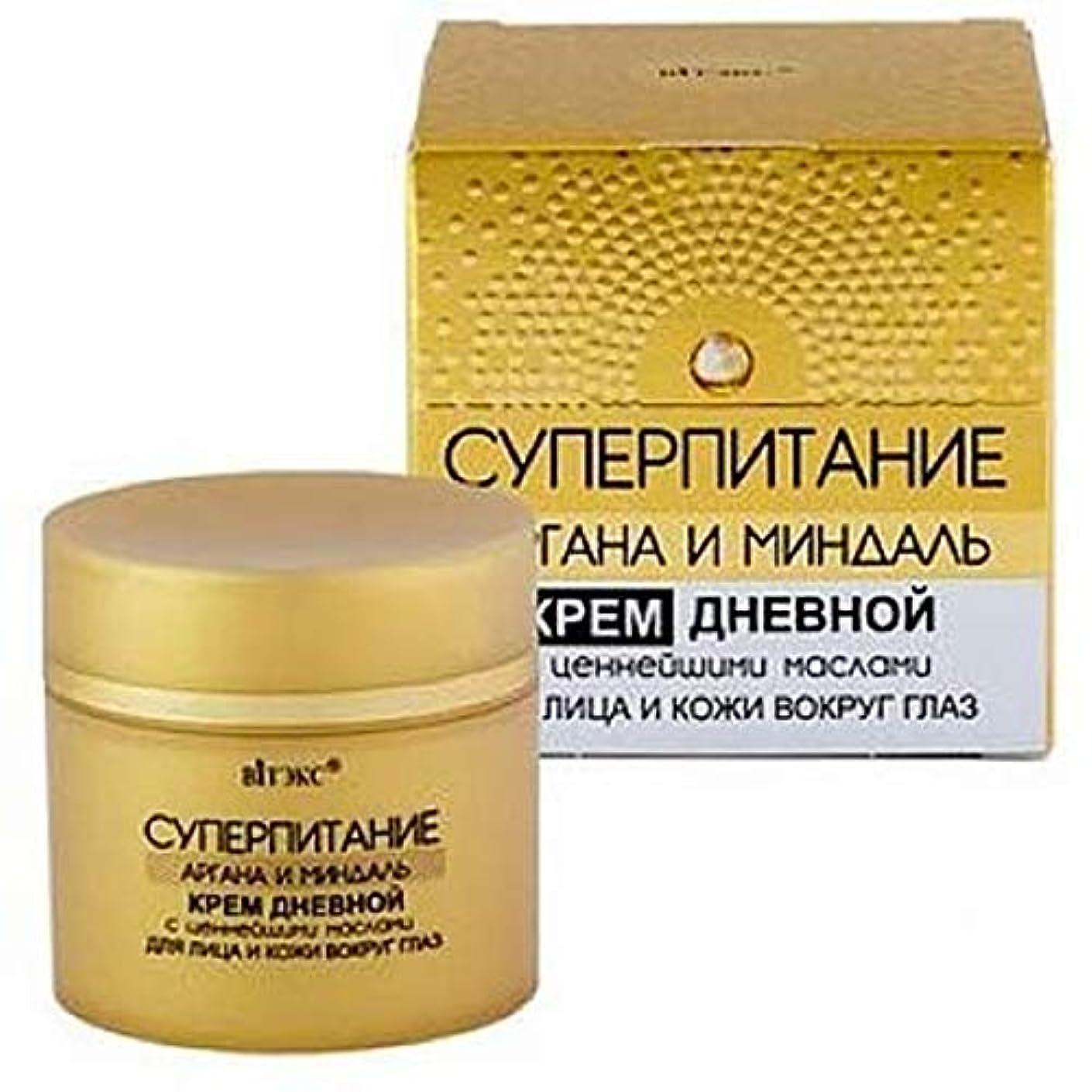 苦情文句マキシム倫理的Day cream with the most valuable oils for the face and skin around the eyes | Argan and Almond | Nutrition | Actively Softens | Eliminates Dryness | 45 ml