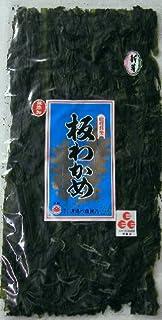 【新物】島根県ふるさと認証食品 板わかめ 50g