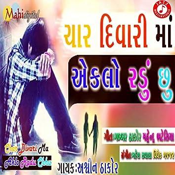 Char Divari Ma Aklo Radu Chhu - Single