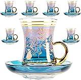 YOTONG Set di 6 bicchieri da tè turchi vintage con manico decori oro per servire e bere regalo di inaugurazione della casa