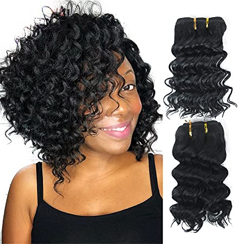 Weimeier NDW(2PCS) Brazilian Curly Deep Weave bundles with closure Hair Weft Product 1 Pack Of 2 Bundles 6 Inch 100 Grams Color Black 1# Synthetic Hair Extensions Woman(NDW(2PCS) 1#)
