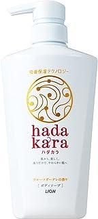 hadakara(ハダカラ) ボディソープ フルーツガーデンの香り 本体 500ml