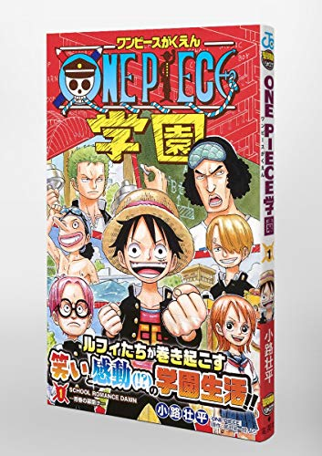 ワンピース 漫画 村 club