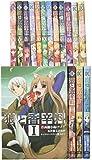 狼と香辛料 コミック 1-16巻完結セット
