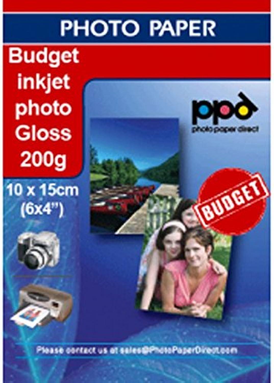 PPD 10x15cm Inkjet Fotokarten Glänzend 210g VORTEILSPACKUNG VORTEILSPACKUNG VORTEILSPACKUNG 10x15cm x 1000 Karten PPD048-1000 B00PFW9JA0 | Ausreichende Versorgung  | Klein und fein  | Guter Markt  a38557