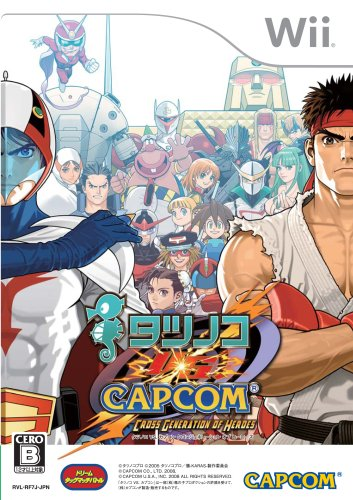 Capcom Wii Games, Consoles & Accessories - Best Reviews Tips