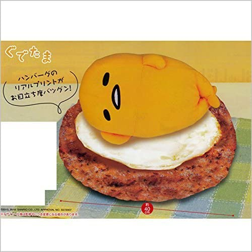 Gudetama fried egg hamburger BIG stuffed toy 40cm