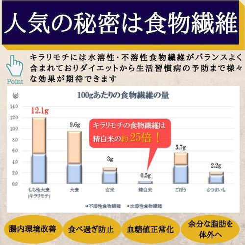 もち麦キラリもち麦950gチャック付令和2年岡山県産送料無料国産新麦