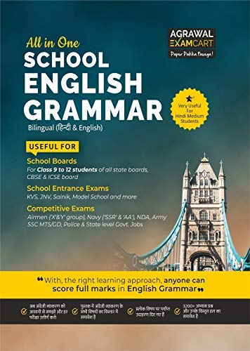 All In One School English Grammer Book for All Competitive & Entrance Exams 2021 In (Hindi & English) By Agarwal Examcart [Paperback] Agarwal Examcart and Fasbook Library