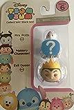 Disney Tsum Tsum Series 6! 3-Pack Figures: Mrs Potts/Mystery/Evil Queen