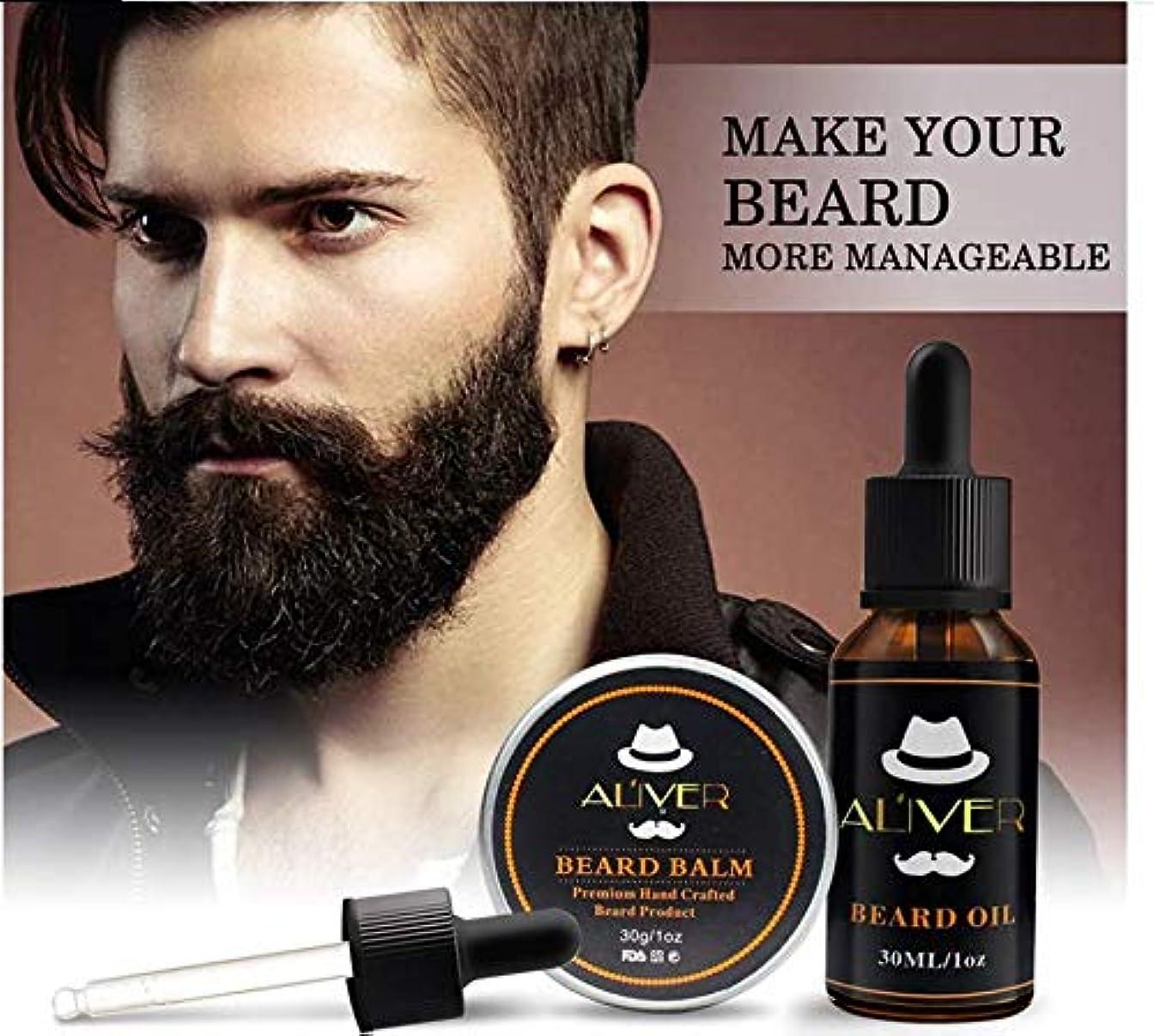 バターとげのあるかみそり男性用2本セット - 30グラムビアードバーム+ 30ミリリットルビアードオイル - 健康的なあごひげの成長のための強化と厚み (SET of 2 for Men - 30 gr Beard Balm + 30ml Beard Oil - Strengthens and Thickens for Healthy Beard Growth While Argan Oil and Wax Boost Shine and Maintain Hold)