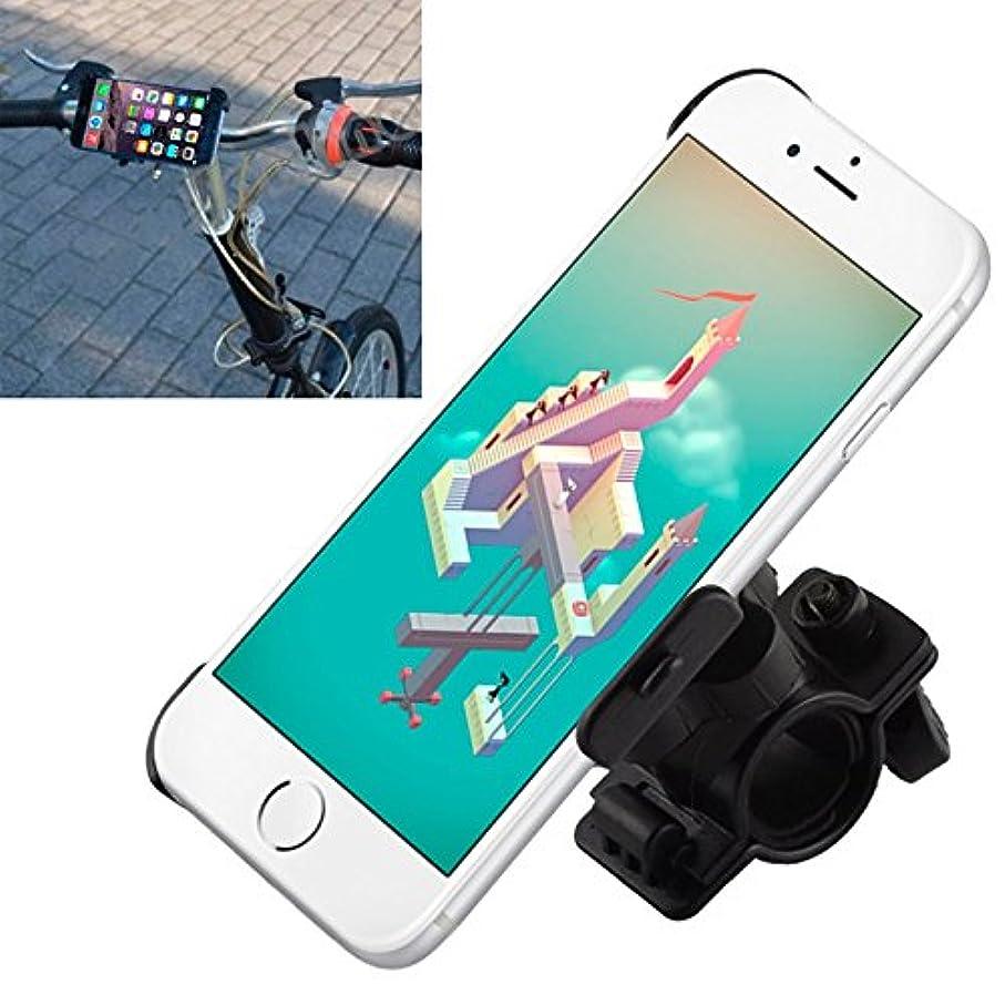 脚軍艦残忍なWTYDアウトドアツール iPhone 6用自転車ホルダー 自転車の部品