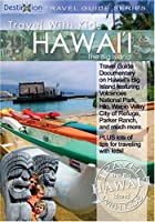 Travel With Kids: Hawaii - The Big Island [DVD]