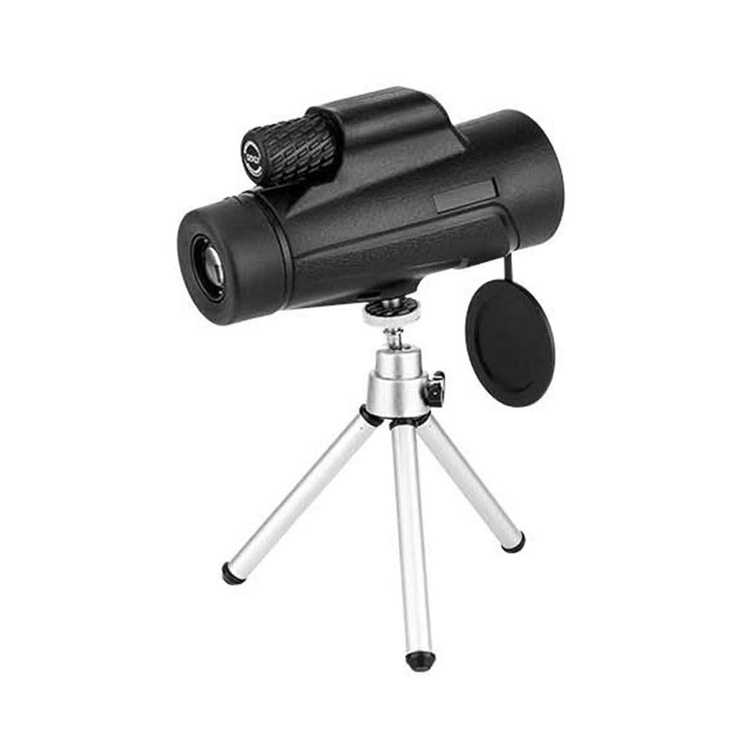 怒っている追記者単眼鏡 望遠鏡 高解像度 高精細 高倍率 生活防水 防塵 防霧 超軽量 携帯便利 遠近両用