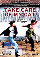 take care of my cat movie