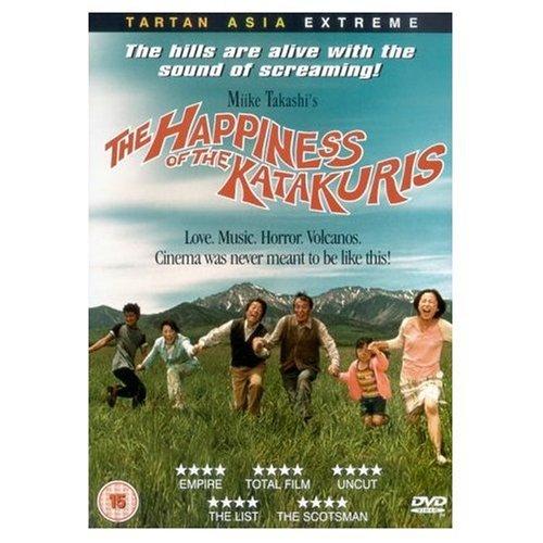 La felicidad de los Katakuri / The Happiness of the Katakuris ( Katakuri-ke no kôfuku ) [ Origen UK, Ningun Idioma Espanol ]