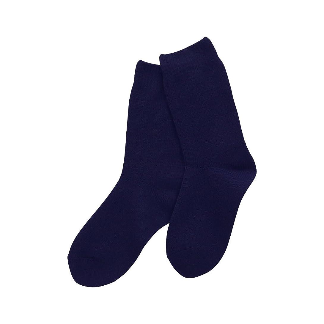 ケープクッション隣接(コベス) KOBES ゴムなし 毛混 超ゆったり特大サイズ 靴下 日本製 紳士靴下